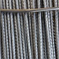 供应CRB550冷拔带肋钢筋