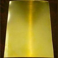 供应国标H70黄铜板/南昌H80高精黄铜板报价
