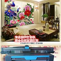 瓷砖背景墙打印机3D陶瓷打印机