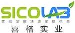 深圳喜格实业有限公司