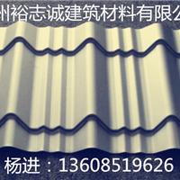贵州专业生产安装彩钢琉璃瓦800  808型