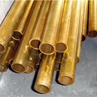 东莞H85黄铜管/国标C2680薄壁黄铜管