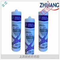 供应之江JS-225通用型中性硅酮密封胶