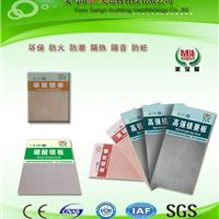 防火碳酸锂板美宝龙品牌碳酸锂板