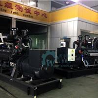 供应上柴股份柴油发电机50-800KW