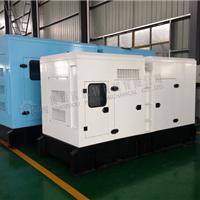 静音发电机箱式户外防雨罩200KW发电机组