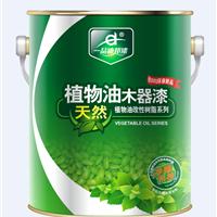 供应高品质氧立方天然植物油木器漆