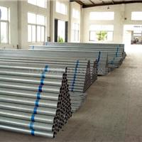 温州双金属复合管_给水双金属复合管价格