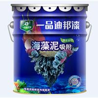 供应高品质氧立方海藻泥全效墙面漆