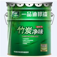 供应高品质氧立方竹炭净味墙面漆