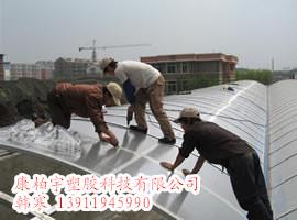 供应北京温室大棚专用透明采光阳光板