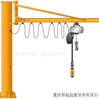 供应重庆旋臂吊重庆平衡吊悬臂式起重机