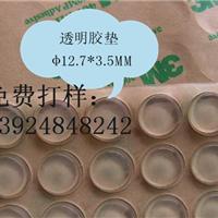 惠州硅胶脚垫直销◎惠州最全面硅胶脚垫厂家
