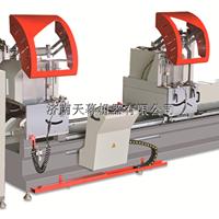 重型数显双头精密切割锯LJZ2-CNC -500?200