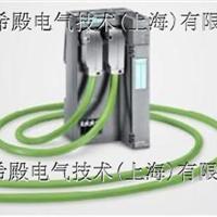 供应6SX7010-0AA00适配器,包括5米电缆