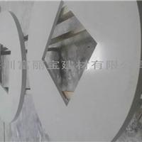 供应深圳白色石英石餐厅家具火锅桌