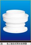福建正亚upvc特殊单立管组合式积水器可调节