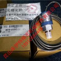 供应日本长野计器压力开关 CE10-373