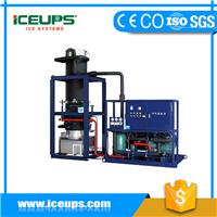 供应食品用管冰机,工业管冰机,大型管冰机