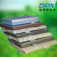 供应外装饰保温一体化板