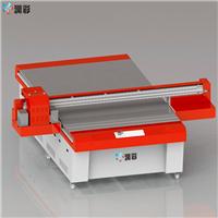 供应铝板吊顶免费技术培训铝板印刷机