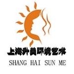上海升美环境艺术有限公司