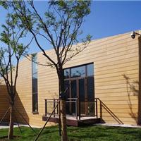 供应EM易美低碳墙木纹装饰板低碳洞岩板