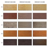 低碳木易美低碳木易科美德环保建材有限公司低碳石