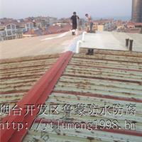 彩钢瓦屋面防水山东鲁蒙LM纳米复合防水涂料
