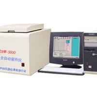 鹤壁中创优质ZDHW-5000微机全自动量热仪