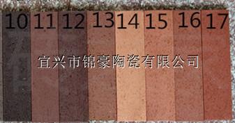 供应劈开砖文化砖烧结砖陶土砖
