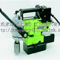 供应日本IKURA磁力钻IS-LB50S