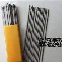 供应Ni102镍及镍合金焊条ENi-0?  耐磨焊条