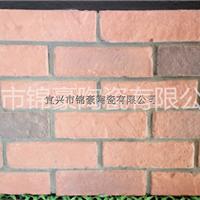 供应水泥文化砖,皮纹砖,仿古砖厂家直销