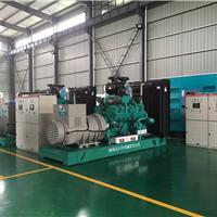 厂家直销康明斯发电机500KW柴油发电机组