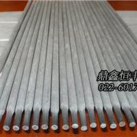 供应D802钴基堆焊焊条 厂家直销、保证质量