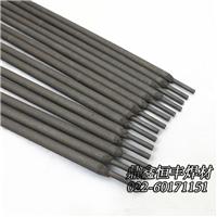 供应 D802司太立焊条 D802高温耐磨焊条