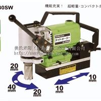 供应日本IKURA磁力钻IS-LB30SW