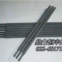 供应Z408铸铁焊条 耐磨焊条  大西洋焊条