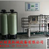四川工业净水专业反渗透水处理设备价格