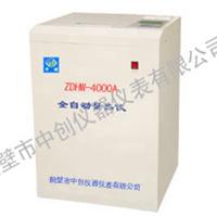 中创ZDHW-4000全自动量热仪优价格 好产品