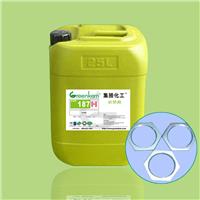 耐盐雾金属常温封闭剂 水溶性封闭剂
