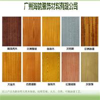 木饰面板木门夹板胶合板细木工板木皮地板