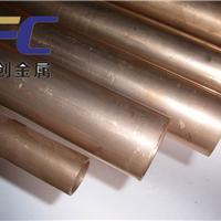C1201紫铜管紫铜棒料-辅料C1201原料及辅料