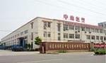 张家港保税区中南泡塑材料有限公司