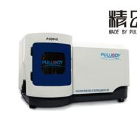 供应油料多元素光谱分析系统