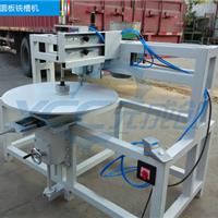供应木板铣槽机 电线盘铣槽机 圆盘开槽机