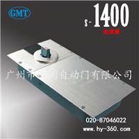 GMT地弹簧S-1400  玻璃门  玻璃地弹簧价格