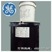 供应GE SSG4400中性硅酮双组份幕墙结构胶