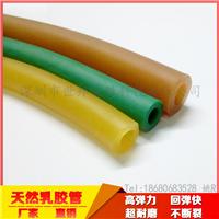 厂家直销6*14耐腐蚀乳胶管
